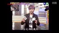 陳日昇視覺衝擊魔術 ( 吞氣球 & 三牌幻變 )