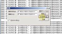 2013 QQ群数据库安装教程 不加群提取群成员方法