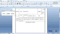 浩辰CAD协同设计管理平台之定制Word文档模版 CAD教程 CAD下载