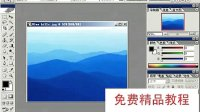 [PS]Photoshop(PS cs5教程)从入门到精通1-1
