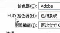 2013.01.05.香香老师主讲《PS软件界面的认识》