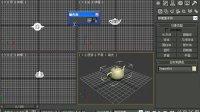3Dmax教程-室内设计教程电脑基础 电脑视频 电脑教程