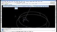 3三维图形绘制之球顶
