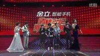 辽宁卫视 新年歌会 刘宇光
