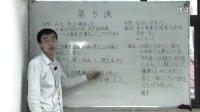 日语学习 旭博学校 日语一级 二级三级日语自考 北大日语自考专科