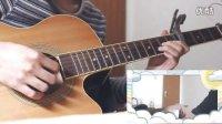 爱你吉他弹唱 Kimberley