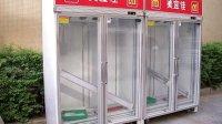 宝尼尔冷藏柜价格、展示柜尺寸、图片