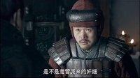 楚汉传奇65 DVD版