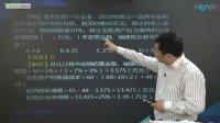 视频: 【注册税务师】12、第一章 企业所得税11 QQ1980470800