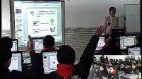 《插入图片和艺术字》2010年全国小学信息技术优质课评比