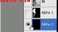 动漫音画2013125晚上7点角度老师PS基础课 《Alpha通道》课录