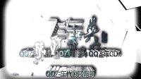 幽炫卡盟AE宣传视频