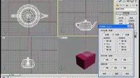 学习室内设计 3Dmax基础视频教程1