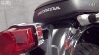 本田CB1100是高帅富的必备座驾吗?