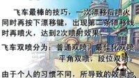 视频: 全国三强卡盟排行榜禹州卡盟公布QQ飞机技术视频;禹州卡盟【教学】