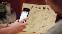 中文菜单实时翻译器Waygo