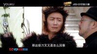 《百星酒店》30秒最欢型预告片(国语)