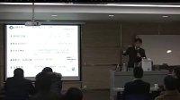 炎帝生物公司产品总经理杨总讲易能净水机  华盛国际  江苏团队