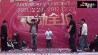 唐山街舞 左翼舞灵战队 poppin 万达精彩大对决 程林vs小胖