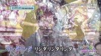金爆AKB48コラボ - カラオケ盛り上がりソングTOP5 (火曜曲! 2013.01.22)