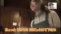 ガキの使いやあらへんで!! ほんとにあった!「浜魂」ビデオ