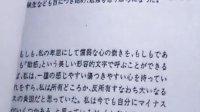 华东师范大学日语语言文学专业考研真题/基础 翻译写作 英语