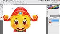 [PS]ps教程photoshop教程ps PhotoShopGIF动画设计