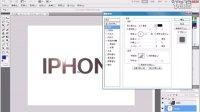 [PS]PhotoShop设计字体 PS字体设计