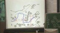 视频: 自然地理环境的整体性 奉化中学黄静儿QQ2314668038.flv