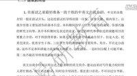 易研教育:2013年中国政法大学行政管理专业考研复试分数线、复试科目、历年真题、面试技巧