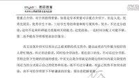 易研教育:2013年中国政法大学基础心理学专业考研复试分数线、复试科目、历年真题、面试技巧