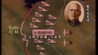 二战经典实录欧洲战场 柏林战役