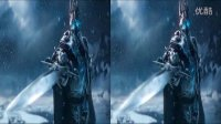 3D 左右格式 WoW - Wrath of the Lich King - 3D Stereo Trailer