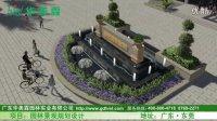 工业园景观设计方案 景观绿化设计 景观设计 园林景观设计