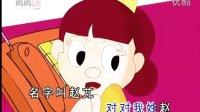 北京小歌星-原声【贝博论坛www.ahzytn.com】
