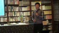 王旭—TTT培训—培训体系构建—企业人力资源分工