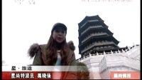 杭州 千年等一回 130131