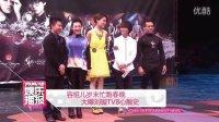 容祖儿曝刘璇心酸史 20130201