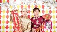 欧豪杨溢升演绎贺年歌 20130201