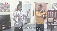 0001.优酷网-悲喜彩票 本山快乐营 130122 高清版