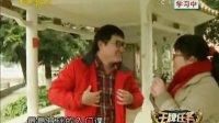 挑战冠军王 2013 挑战冠军王 130131 吉祥三宝变装秀剉冰舞
