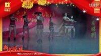 美女跳骑马舞_舞蹈-2013深圳市中瀛鑫公司年终文艺晚会精彩视频