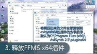 MS:如何将MKV文件导入Premiere Pro CS6