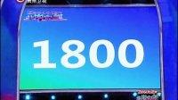 非常完美 120108