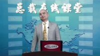 彭小东讲师:彭小东导师-狼性广告传媒团队绝对行销力