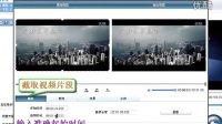 视频编辑软件 会声会影10视频编辑 免费视频编辑软件