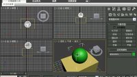 3dmax培训教程 3dmax2011视频教程 3dmax入门教程 3dmax渲染教程