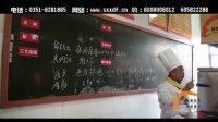 葫芦面包虾的做法-山西新东方烹饪学校