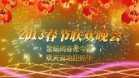 安徽省当代中西医结合研究院新年