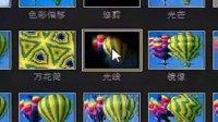 2013年1月28日小平老师讲会声会影字幕滤镜
